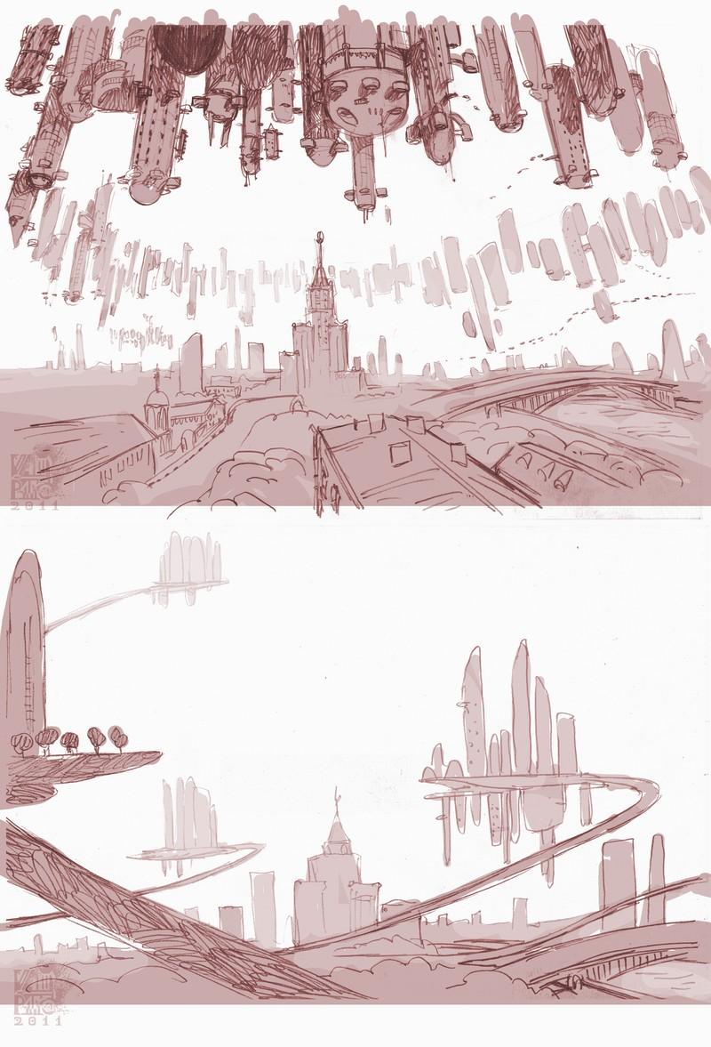 город раз